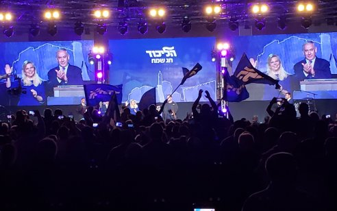 """נתניהו בנאום הניצחון: """"מנהיגי מדינות ערביות בירכו אותי – לא מפחד מאיומים ולא נרתע מהתקשורת"""""""