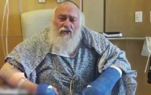 """רב בית הכנסת שנפצע שוחח עם טראמפ: """"תנחומים בשם העם האמריקני"""""""