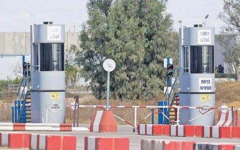 אחרי מרחב הדייג: ישראל פותחת מחר גם את המעברים ארז וכרם שלום