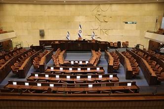 חי מהמליאה: נאומי בכורה והצעת החוק לפיזור הכנסת ה-21