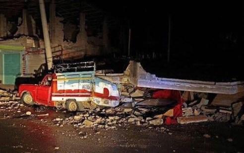 פרו: רעידת אדמה עוצמתית בדרגה 8 היכתה במדינה – לא ידוע על נפגעים