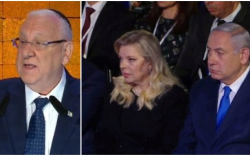 ראש הממשלה ונשיא המדינה השתתפו בעצרת הפתיחה הממלכתית לציון יום הזיכרון לשואה ולגבורה ביד ושם