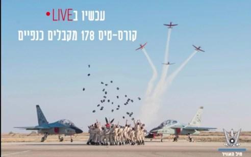 """רה""""מ בטקס סיום קורס טיס: """"נחושים להעביר את המערכה לשטחו של כל מי שינסה לתקוף אותנו"""""""