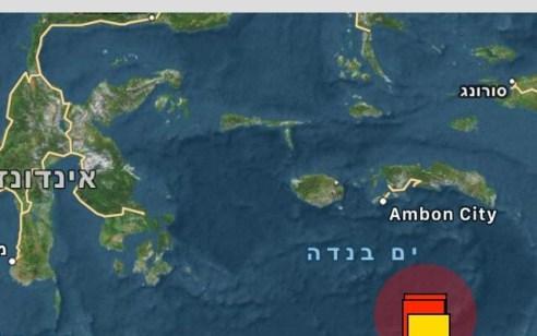 רעידת אדמה חזקה מאוד בעוצמה 7.3 ההורגשה באזור ים בנדה אינדונזיה – רעידה בעוצמה בינונית הורגשה ביפן (תיעוד)