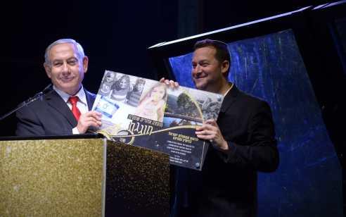 """נתניהו בטקס 40 שנה למועצה אזורית שומרון: """"לא ניתן לעקור יישובים יהודיים"""""""