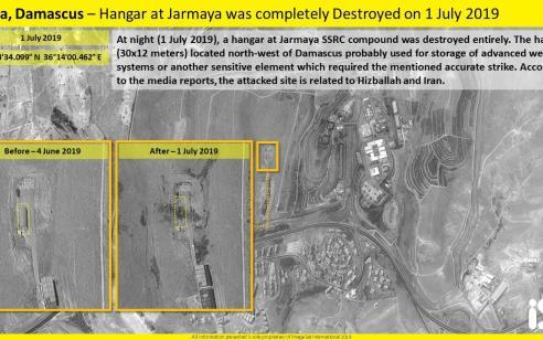"""תיעוד מהלווין: מחסן האמל""""ח שהושמד לחלוטין בסוריה"""