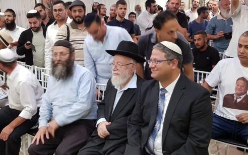 """עוצמה יהודית השיקה קמפיין בחירות: """"הפעם לא מתפשרים"""". בן גביר: """"יכול להיות שהרב רפי פרץ מקנא בשופטי בג""""צ"""""""