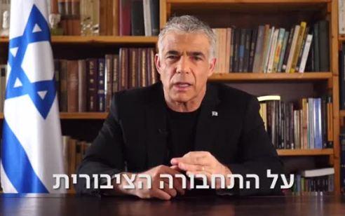 צפו: כחול לבן בקמפיין שמטרתו למנוע זליגה של מצביעים לישראל ביתנו ולנגוס בקול הרוסי