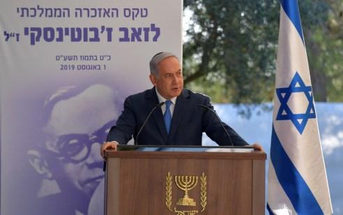 """נתניהו רומז על תקיפת ישראל בסוריה: """"אנו נלחמים גם בחזיתות אחרות נגד איראן וחיזבאללה ואתם שומעים על כך גם בימים אלה"""""""