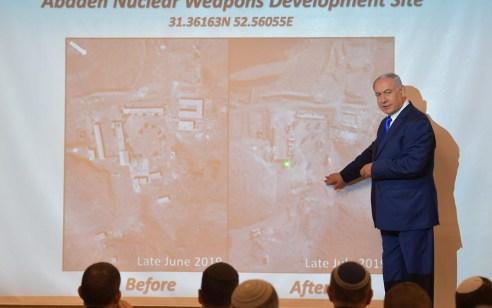 """""""ישראל חשפה אתר נוסף לפיתוח נשק גרעיני באיראן"""": הצהרתו של ראש הממשלה ושר הביטחון בנימין נתניהו"""