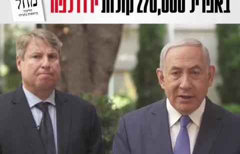 """נתניהו החליט: עוצמה יהודית לא תעבור את החסימה. בן גביר: """"מסתבר שבליכוד החליטו שפניהם לממשלת אחדות"""""""