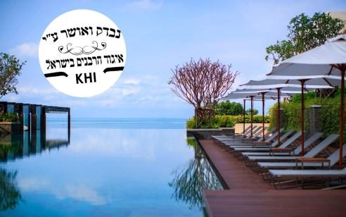 כשר בתאילנד: חופשה כשרה לפסח בהשגחת איגוד הרבנים בישראל.