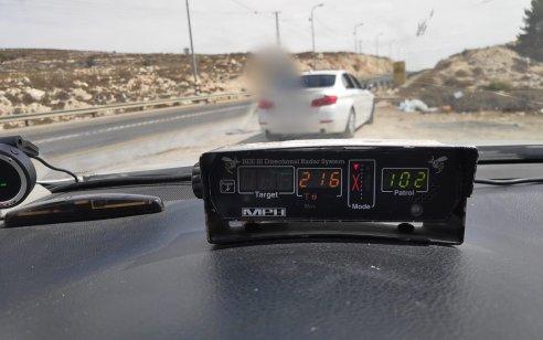 """ערבי משכם נתפס """"טס"""" במהירות 216 קמ""""ש בכביש 60"""