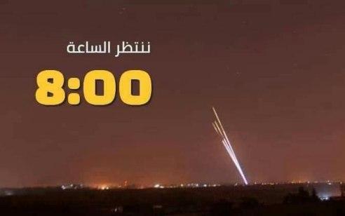 """כלי טיס של צה""""ל תקף שני פעילי ג'יהאד שעסקו בשיגור רקטות – 2 מחבלים חוסלו"""