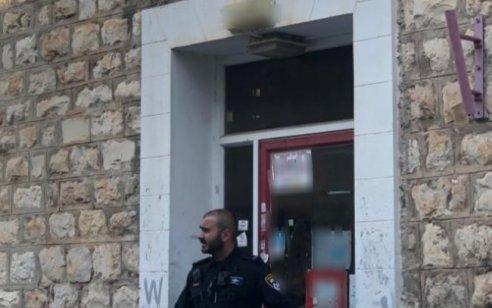 תושב חיפה כבן 50 נעצר בחשד שביצע שוד אתמול בסניף דואר בחיפה