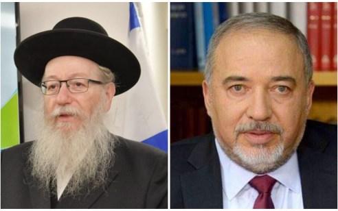 """יהדות התורה: """"נאום ליברמן הכי קרוב לאנטישמי"""""""