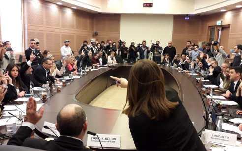 הוועדה המיוחדת בכנסת אישרה את הצעת החוק לפיזור הכנסת לקריאה ראשונה
