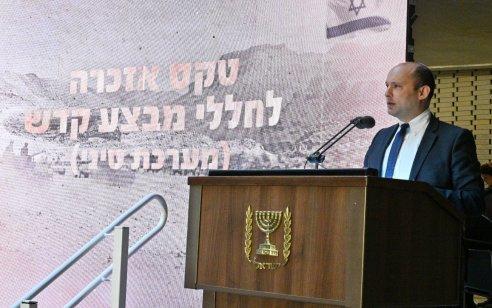 שר הביטחון, נפתלי בנט, אישר להתחיל תכנון שכונה יהודית נוספת במתחם השוק הסיטונאי של העיר חברון
