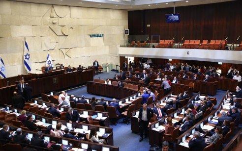 """החוק לפיזור הכנסת עבר בקריאה ראשונה: כחול לבן לליכוד – """"אם תיעדרו מההצבעה הבחירות יתקיימו בחג הפורים"""""""
