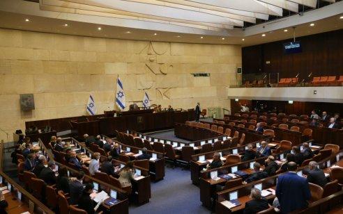 """באישור של 60 ח""""כים ו-0 מתנגדים: מליאת הכנסת אישרה את הקמת הוועדה שתדון בחסינות של חיים כץ"""