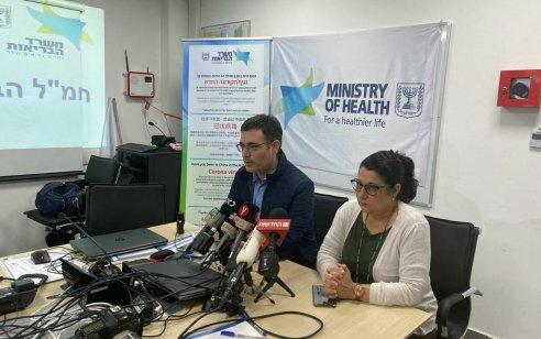 """משרד הבריאות: """"ישראלי שחזר מאיטליה אובחן כחולה קורונה"""""""