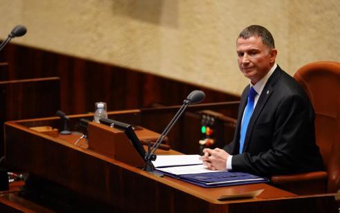 """יו""""ר הכנסת אדלשטיין התפטר מתפקידו: """"בג""""ץ מחריב את העם"""""""