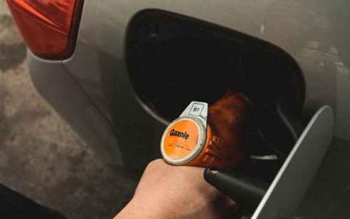 ירידה חדה במחירי הדלק: מחיר ליטר בנזין יעמוד על 4.89