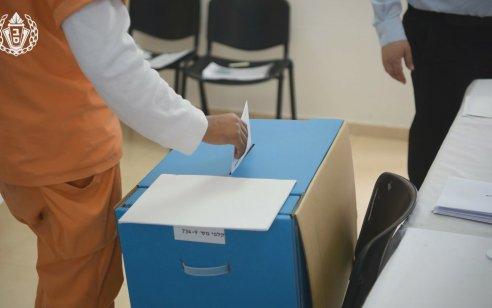 ההצבעה בבתי הכלא הסתיימה: 80 אחוזים הגיעו להצביע