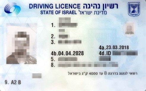 בשל התפשטות הקורונה: תוקף רישיונות הנהיגה יוארך ב-3 חודשים ביצוע טסטים לרכב יוארך בחודש