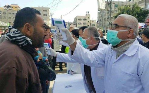 מקרה מוות ראשון מקורונה ברשות הפלסטינית: אישה כבת 65 מתה מהנגיף בכפר בידו