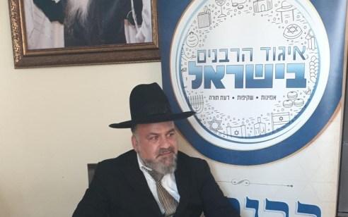 ללא חשש קורונה: צוות מערך הכשרות והפיקוח של איגוד הרבנים בישראל מודים לה' על הנס שעשה לנשיא הארגון שהחלים מהקורונה.