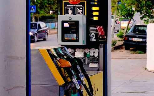 מחירי הדלק יירדו הלילה ב-10 אגורות: מחירו של ליטר בנזין 95 יהיה 4.79 שקלים
