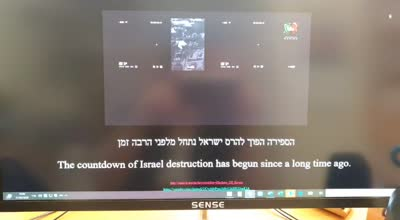 מתקפת סייבר איראנית פגעה במספר אתרי אינטרנט ישראלים
