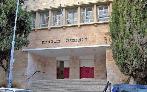 מאתמול התגלו 44 חולים, כ-50% מהם תלמידי הגימנסיה בירושלים