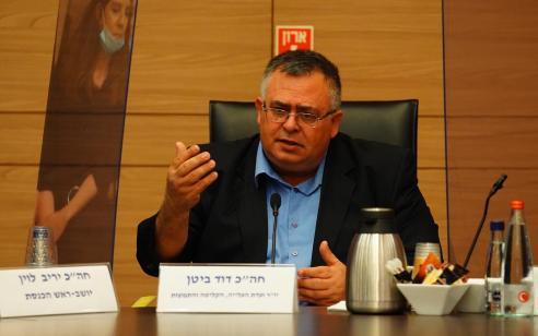 חבר הכנסת דוד ביטן מונה לתפקיד יו״ר ועדת העלייה, הקליטה והתפוצות בכנסת