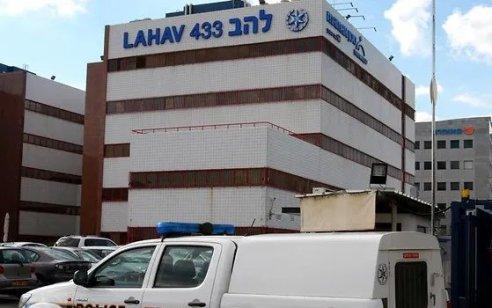 נבחר ציבור בעיר במרכז חשוד בשוחד, עוד 10 נעצרו ועוכבו לחקירה