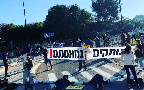 המחאה בירושלים נמשכת: עשרות מפגינים חסמו כבישים סמוך למשכן הכנסת – 4 מתפרעים נעצרו