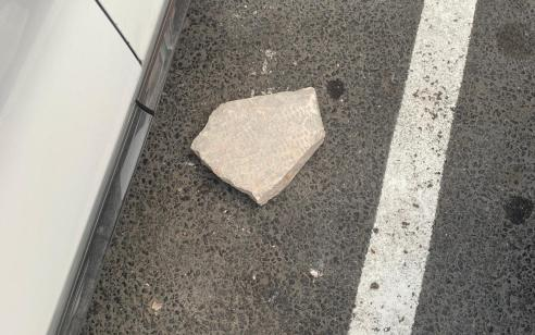 ערבי תושב מזרח ירושלים נעצר לאחר שהשליך אבן לעבר שוטר וקרא לעברו קריאות לאומניות