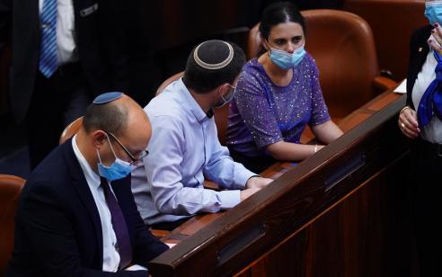 הכנסת דחתה את ההצעה להקמת ועדת חקירה לניגודי העניינים של השופטים