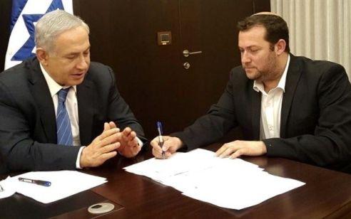 הישג לראש מועצת שומרון: תקנון הממשלה לא יאושר היום