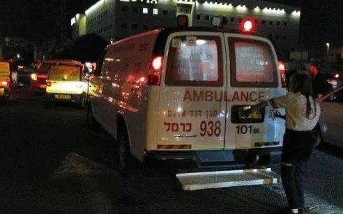 חיפה: צעירה בת 23 נדקרה ונפצעה קשה – אביה נעצר בחשד לדקירה