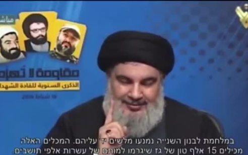 בצל האסון בביירות: אלו האיומים שהשמיע בעבר נסראללה על מיכלי האמוניה בחיפה