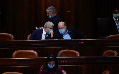 """יש עתיד-תל""""ם תעלה ביום רביעי להצבעה את הצעת החוק המונע הטלת ממשלה על נאשם בפלילים"""