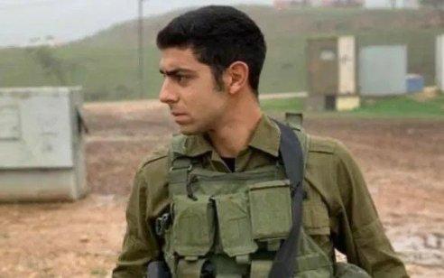"""הפרקליטות ביקשה מבג""""ץ דיון נוסף בהריסת בית המחבל שרצח את עמית בן יגאל"""