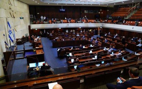 הממשלה אישרה: שכר השרים, חברי הכנסת ושופטים יקוצץ ב-10%