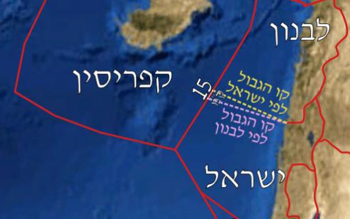 לבנון מאשרת: נפתח במו״מ עם ישראל על קביעת הגבול הימי