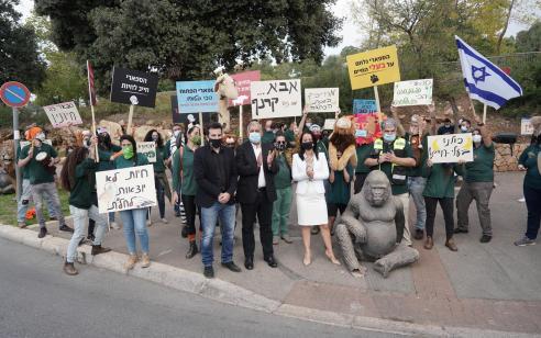 """עובדי הספארי מרמת גן מפגינים מול הכנסת בירושלים: """"פתחו את גני החיות!"""""""
