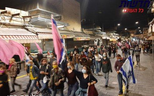 ההפגנות השמאל בירושלים: המשטרה עצרה 5 חשודים בגין הפרת סדר