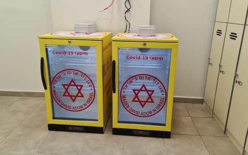 """מד""""א רכש עשרות מקררים ייעודיים לחיסוני קורונה"""
