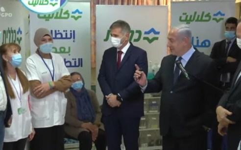 """נתניהו פנה לציבור הערבי: """"תעאלו תיטאעמו""""     צפו"""